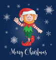 happy merry christmas cartoon elf character vector image vector image