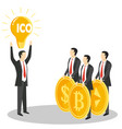 new ico or initial coin offering concept vector image vector image