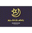 Ramadan greeting card on blue background Ramadan vector image vector image