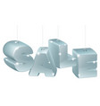 sale decorations vector image vector image