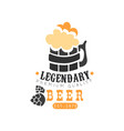 stylish logo design with mug of legendary beer vector image vector image