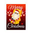 christmas congratulation vector image vector image