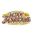greeting card for thanksgiving day vector image vector image