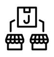 juice shop delivery icon outline vector image vector image