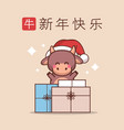 little ox in santa hat with gift boxes happy new vector image