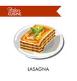 tender lasagna decorated with herbs on shiny plate vector image