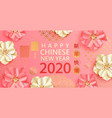 2020 chinese new year elegant greeting card vector image vector image