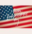 Fourth of july celebration banner greeting card