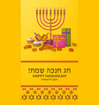 hanukkah yellow template with torah menorah and vector image vector image
