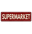 supermarket vintage rusty metal sign vector image vector image