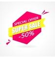 Super Sale Weekend special offer poster banner vector image