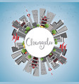 chengdu skyline with gray buildings blue sky and vector image vector image