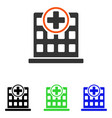 clinic building flat icon vector image vector image