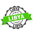 libya round ribbon seal vector image vector image