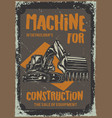 machinery for bulding on dusty background vector image vector image