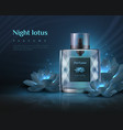 perfume ad realistic fragrance glass bottle vector image vector image