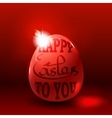 Happy Easter on shining egg vector image