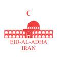 Eid Al Adha Iran vector image vector image