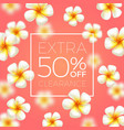 extra clearance - summer sale vector image vector image