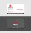 gray business card with red letter s vector image vector image