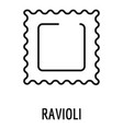 ravioli pasta icon outline style vector image vector image