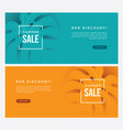 two summer sale horizontal web banners vector image vector image