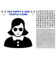 blind woman icon with bonus vector image