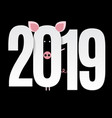 happy new year 2019 cute card design with cartoon vector image vector image