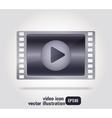 video icon film strip vector image