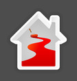 Home Improvement vector image