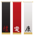 chinese wall hangings vector image vector image