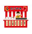 japanese octopus dumpling stall vector image vector image