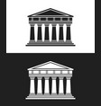 parthenon architecture greek temple icon vector image vector image
