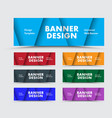templates horizontal multicolored web banners vector image vector image