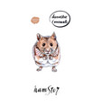 watercolor small sitting hamster with lifted pads vector image vector image