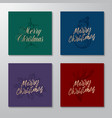 christmas abstract rectangle cards or banners vector image vector image
