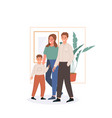 happy family concept father mother and child vector image