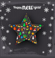 happy new year holiday background vector image vector image