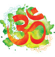 om sign watercolor background vector image vector image