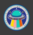 patch with ufo for print vector image vector image