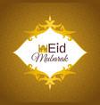 eid mubarak greeting card with islamic geometric vector image vector image