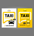 layout design template for taxi service vector image vector image