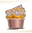 logo for crispy chicken legs vector image vector image