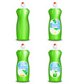 set of realistic dishwashing liquid product vector image