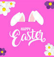 happy easter greeting card with spring elements vector image