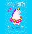 pool party invitation template background for vector image vector image