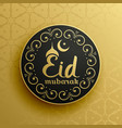 creative eid mubarak festival greeting with vector image vector image