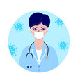 doctor in protective mask vector image