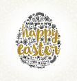 Easter greeting card with hand drawn element and vector image vector image