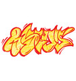 graffiti lettering alphabet vector image vector image